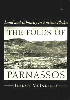 The Folds of Parnassos
