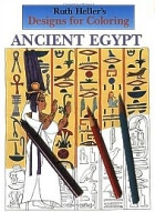 Ancient Egypt, Designs for Coloring - Children's Crafts