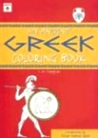 My Ancient Greek Coloring Book