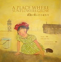 Place Where Sunflowers Grow, Bilingual Kids